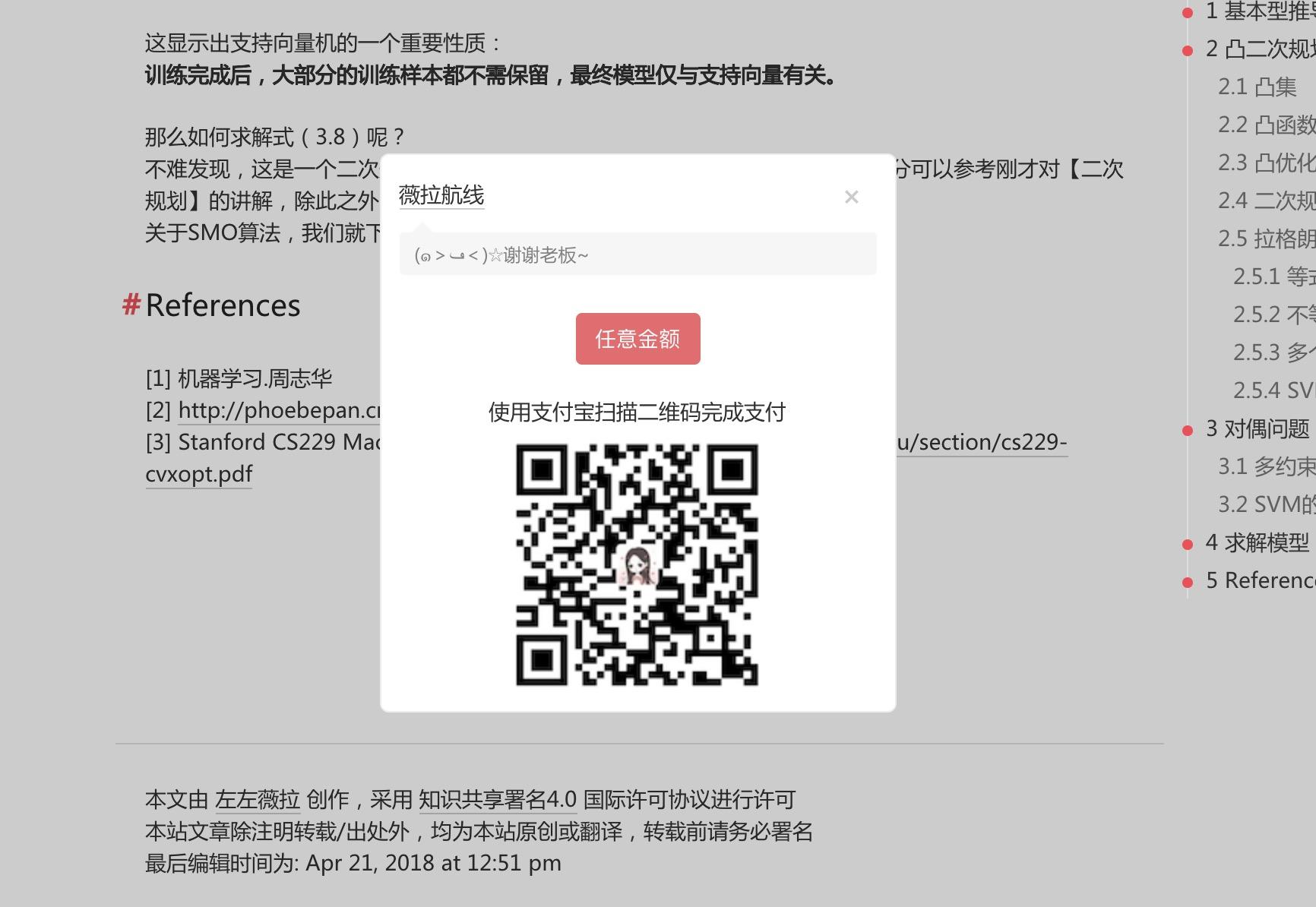 CC68F2D9-F34A-41C2-A678-6012545B80BC.png