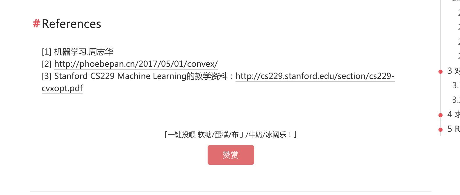 65B6E30D-9693-40F3-87F0-3C37DFD57E5E.png